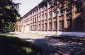 «Средняя общеобразовательная школа № 8»